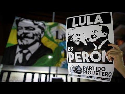 Αργεντινή: Διαδήλωση για την αποφυλάκιση του Λούλα ντα Σίλβα