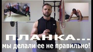 Забудь Про Планку!!! Делай ЭТИ Три Упражнения