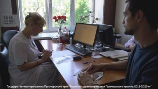Видеоинструкция: как пройти диспансеризацию