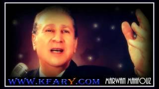تحميل اغاني مروان محفوظ المطرب العملاق في موال يا بلاد خضرا - kfary MP3