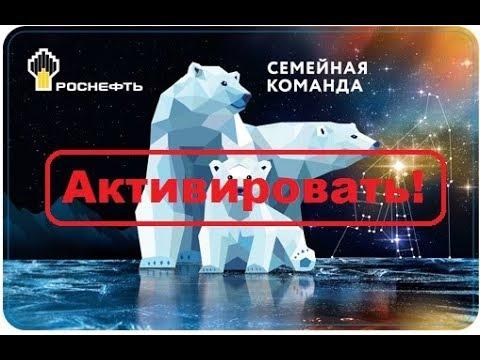 """komandacard.ru - """"Семейная команда"""" и Личный кабинет"""