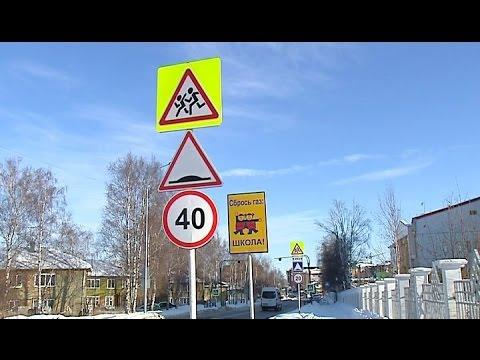 Искусственная неровность на дороге и знаки ограничения скорости