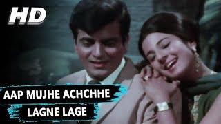 Aap Mujhe Achchhe Lagne Lage | Lata Mangeshkar | Jeene