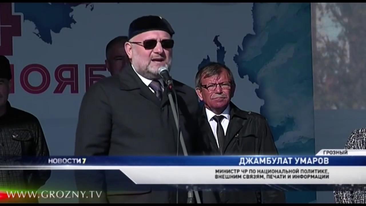 В Грозном прошел многотысячный митинг, приуроченный ко Дню народного единства