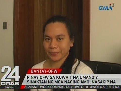 Kuko halamang-singaw sa iyong mga paa kaysa sa paggamot sa ekzoderil review