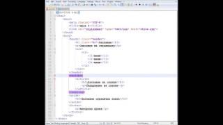 Изработка на сайт с HTML5 - Урок 3