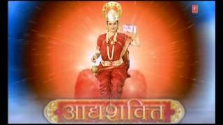 Apraadh Kshama Stotram By Anuradha Paudwal I Navdurga