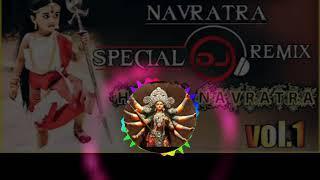 dj mangal gwalior bhakti song - मुफ्त ऑनलाइन वीडियो