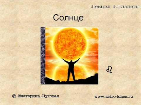 Талисман гороховая санкт-петербург официальный сайт