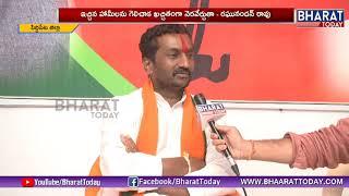 BJP Dubbak Candidate Raghunandan Rao Face To Face | Slams TRS Govt