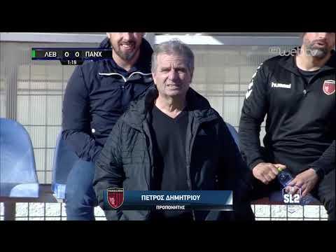 Super League 2: ΛΕΒΑΔΕΙΑΚΟΣ – ΠΑΝΑΧΑΪΚΗ   ΑΓΩΝΑΣ   17/02/2020   ΕΡΤ