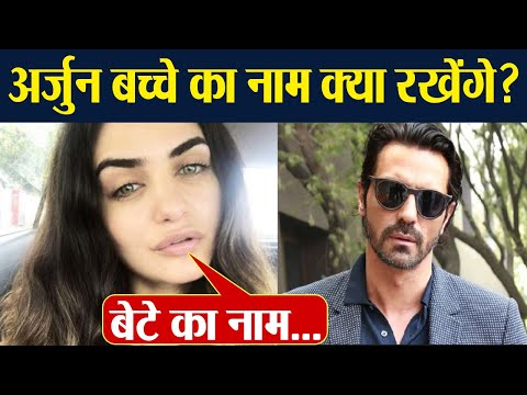 Arjun Rampal & Gabriella yet not decided the name for their baby boy; Check Out |FilmiBeat