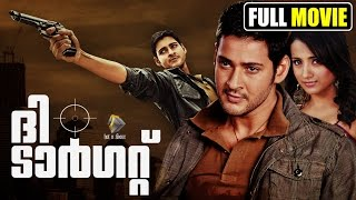 Download Video Malayalam full movie Target   Malayalam Action Movie    Malayalam Dubbed Film   Latest #Malayalam MP3 3GP MP4
