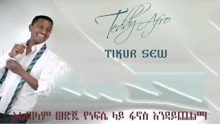 Teddy Afro -- Sle Fiqir (ስለ ፍቅር) + Amharic Lyrics