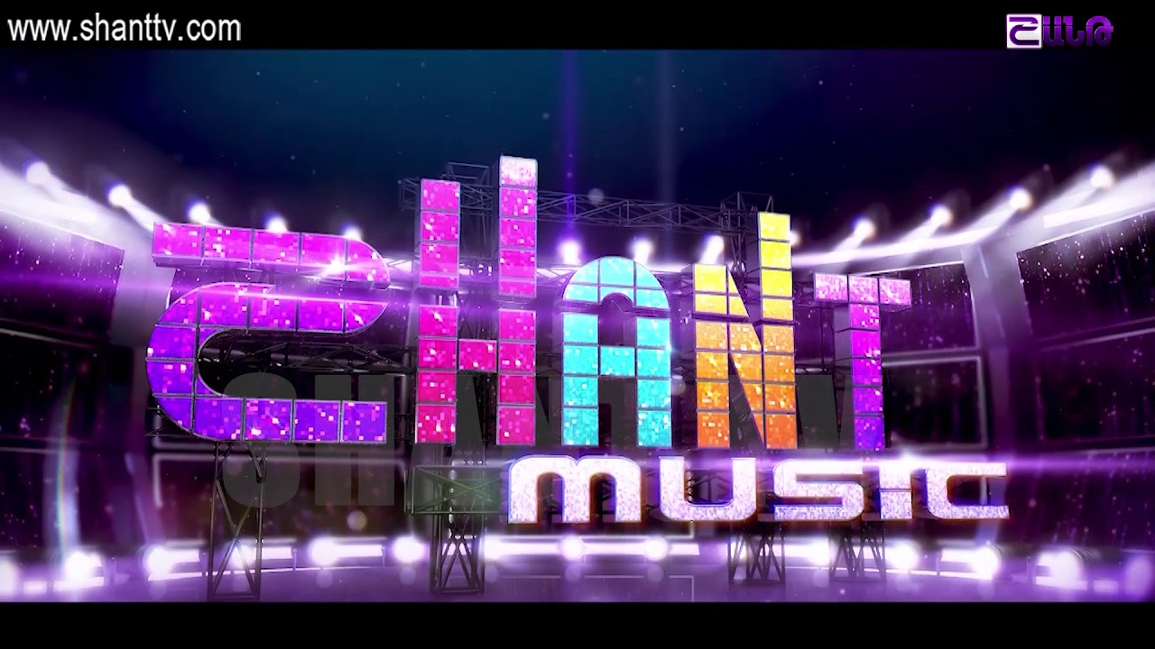 Shant Music TV Promotion video