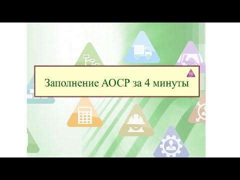 Видеообзор АЛТИУС – Исполнительная документация