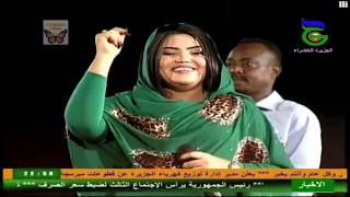 حرم النور - قدل شيخي - مهرجان الجزيرة الثالث 2017م تحميل MP3