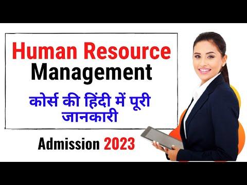 Human Resource Management Course | HR Management Course Details