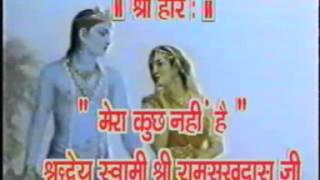 122 Mera Kuch Nahi Hain - Shri Ramsukhdas Ji Maharaj
