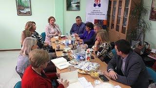 Sastanak direktora CSR