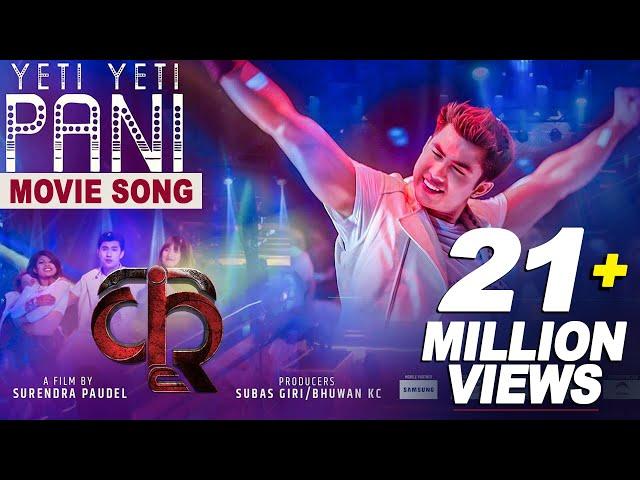 "Thumnail of ""Yeti Yeti Pani"" Movie KRI Song| Anmol Kc, Aditi Budhathoki"