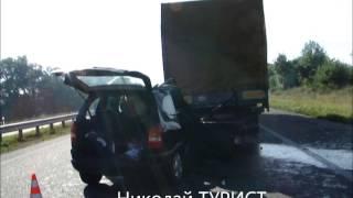 Ужасное ДТП в Полтавской обл.разбилась многодетная семья.часть 2