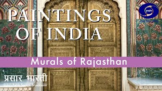 Painting of India - Murals of Rajasthan - ASTHAN