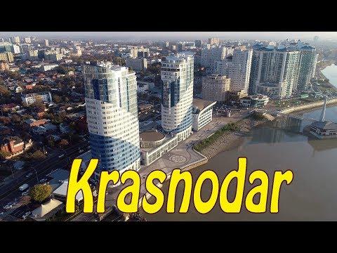 Krasnodar Russia 4K. City | People| Sights (видео)