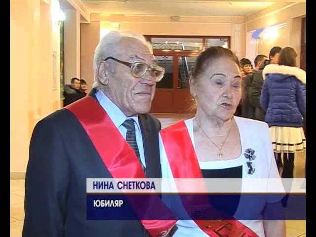 Ангарский ЗАГС поздравил старейшие супружеские пары