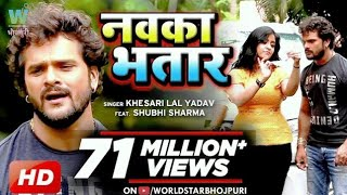 gratis download video - HD VIDEO -Khesari Lal  Yadav -Shubhi Sharma - नवका भतार - Navka Bhatar - Bhojpuri Sad Songs
