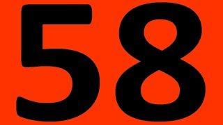 УРОК 58 АНГЛИЙСКИЙ ЯЗЫК ЧАСТЬ 2 ПРАКТИЧЕСКАЯ ГРАММАТИКА  УРОКИ АНГЛИЙСКОГО ЯЗЫКА