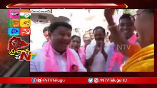 Bigala Ganesh Gupta Speed up Election Campaign in Nizamabad | NTV