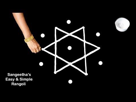 Top 10 Punto Medio Noticias Kolam Designs With Dots 5