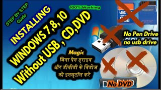 How to install windows without cd or usb - Самые лучшие видео