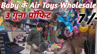 Toy Market Delhi ฟร ว ด โอออนไลน ด ท ว ออนไลน คล ปว ด โอฟร
