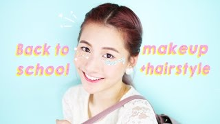 [Eng Sub] Drugstore Back To School Makeup & hairstyle | 平價開架牌子上學妝容+髪型分享