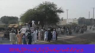 Peer Syed Ahmad Mohammad Shah Sb Istaqbal Sadiqabad. (MIRZA UMER CHURAHI)
