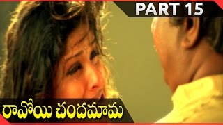 Ravoyi Chandamama Telugu  Movie Part 15/16 || Nagarjuna, Anjala Zaveri, Keerthi Reddy