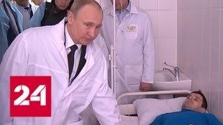 Пострадавший спасатель рассказал Путину о недостатках ТЦ в Кемерове - Россия 24