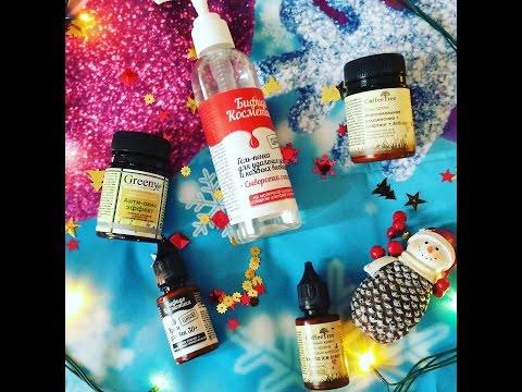 Отличный натуральный уход за кожей лица! ❃ vi-Cosmetics! ❃