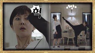 """♨이태란(Lee Tae-ran), 염정아(Yum Jung-ah) 막말에 분노의 돌려차기♨ """"봐주고 있는 거 알지?"""" SKY 캐슬(skycastle) 9회"""