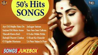 1950's Top 10 Songs Jukebox - All B&W Hit Video Songs - HD