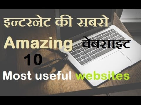 Top 10 Best Most Useful Websites Ever || Best Websites In The World || Good Websites [SEP 2017] ||