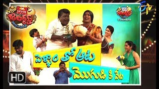 Extra Jabardasth – Comedy Show – 27th Apr