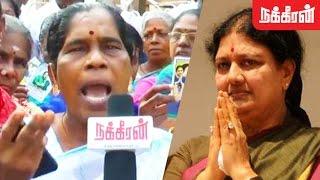 சசிகலா  யாருன்னே  தெரியாது  Jayalalithas Niece Deepa Supporters VOICE