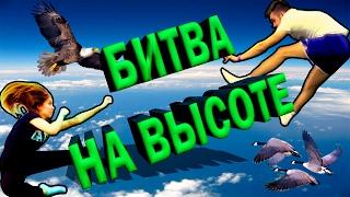 CRAZY JUMP CHALLENGE | БИТВА НА БАТУТАХ | ЧУХОВА vs САБЛИН #5