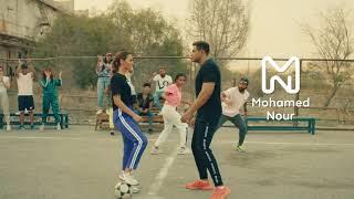 تحميل و مشاهدة محمد نور يشوق جمهوره ببرومو جانى فى ملعبى MP3