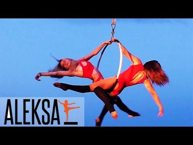 Танец на кольце - воздушная гимнастика - акробатика на кольце. Великолепный дуэт в небе.