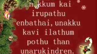 vali vali kathal vali - sad tamil love song