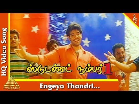 Engeyo Thondri Song |Student No.1 Tamil Movie Songs | Sibi Raj | Yugendran | Sherin | Pyramid Music
